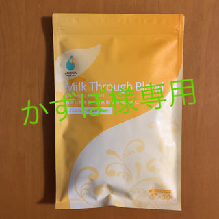 AMOMA ミルクスルーブレンド(茶)