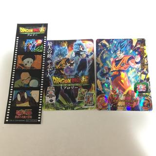 バンダイ(BANDAI)のドラゴンボール超ブロリー(カード)