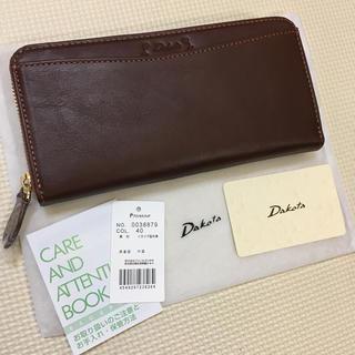 ダコタ(Dakota)の【新品、未使用、タグあり】 ダコタ Dakota 長財布 (財布)