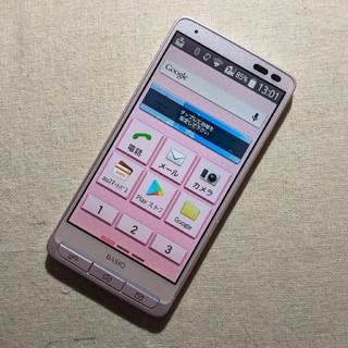 キョウセラ(京セラ)のau BASIO KYV32 (スマートフォン本体)