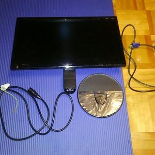 エイサー(Acer)のacer (エイサー)19.5型LED 液晶バックライト搭載(ディスプレイ)