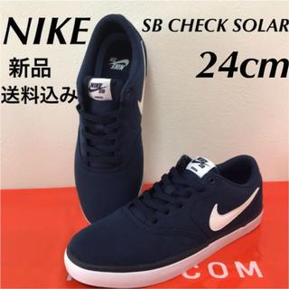 NIKE - 新品★定価7020円★NIKE SB キャンバス スニーカー 24cm