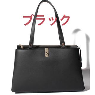 サミールナスリ(SMIR NASLI)の新品♡タグ付き♪定価10,800円 2way大容量バッグ♡ブラックor ベージュ(ショルダーバッグ)