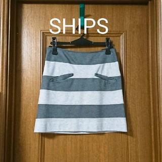 シップスフォーウィメン(SHIPS for women)のシップス スカート(ひざ丈スカート)