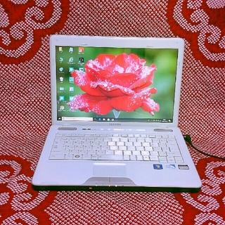 東芝 - 小型ノートPC/格安/美品/大容量HDD×高速メモリー/HDMI/最新Win10