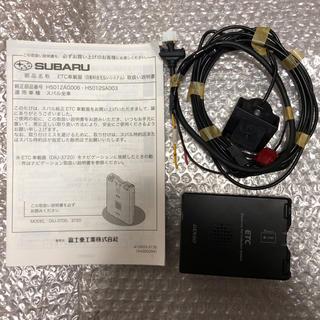 スバル SUBARU 純正 ETC DIU-3700 (ETC)