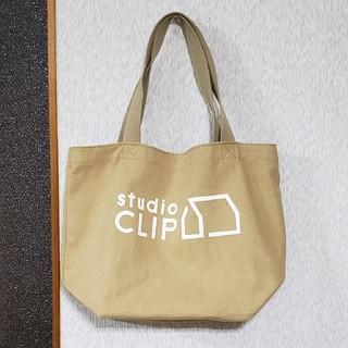 STUDIO CLIP - トートバッグ
