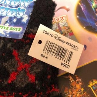 ディズニー(Disney)のディズニーリゾート キッズ 手袋(手袋)