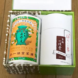 京都 一保堂茶舗 極上ほうじ茶と煎茶 生池の尾
