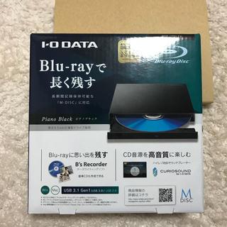 アイオーデータ(IODATA)の【ほぼ新品】外付けブルーレイドライブ BRP-UT6LEK(ポータブルプレーヤー)