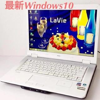 エヌイーシー(NEC)の人気‼ホワイトNEC✨最新Win10メモリ2GBノートパソコンoffice(ノートPC)