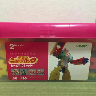 ガッケン(学研)の2歳になったら[学研のニューブロックたっぷりセット](知育玩具)