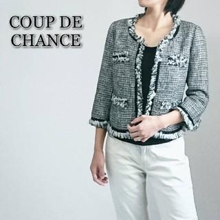 クードシャンス(COUP DE CHANCE)のCOUP DE CHANCE クードシャンス★ジャケット♪レディース(ノーカラージャケット)