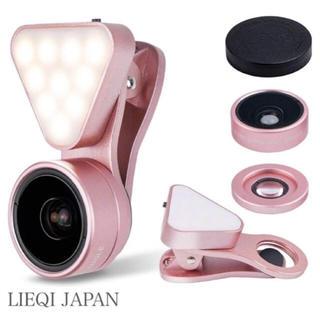 ⭐︎大活躍⭐︎スマホカメラレンズ三役LEDライトクリップ付