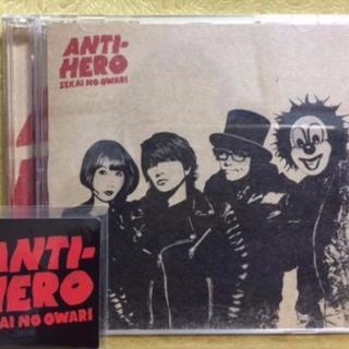 SEKAI NO OWARI「ANTI-HERO[DVD付初回限定盤A]」(ポップス/ロック(邦楽))