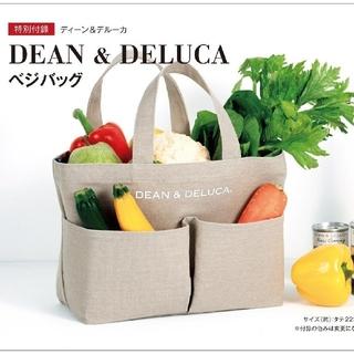 DEAN & DELUCA - 値下げ交渉可◆レア! DEAN&DELUCA ベジバッグ