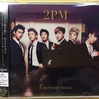 2PM / I'm your man[初回限定版](Type B)(K-POP/アジア)