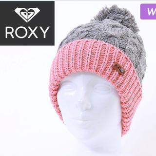 ロキシー(Roxy)のroxy ロキシー ニット帽 ポンポンニット帽 ビーニー(ニット帽/ビーニー)