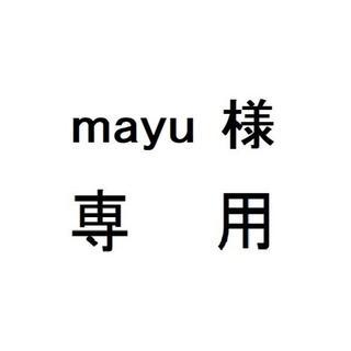 パナソニック(Panasonic)のmayu様専用 RP(ドライヤー)