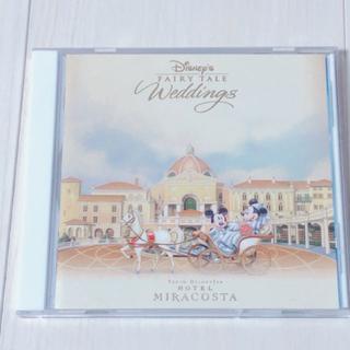 Disney - ディズニー・フェアリーテイル・ウェディング CD 結婚式 BGM ミラコスタ