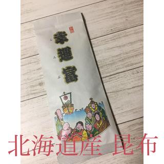 梅入こんぶ茶 昆布茶 静香園 食べる昆布(茶)