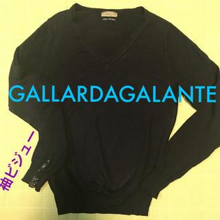 GALLARDA GALANTE - ガリャルダガランテ Vネック ブラック 袖ビジュー セーター