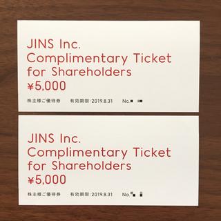 ジンズ(JINS)のJINS/ジンズ株主優待券10000円 (ショッピング)