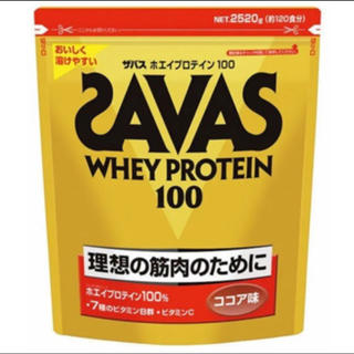 ザバス(SAVAS)のザバス ホエイプロテイン100 ココア味 120食分 プロテイン SAVAS(プロテイン)