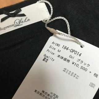 シュープリームララ(Supreme.La.La.)の2019福袋 シュープリームララ黒ワンピ 新品未使用(ひざ丈ワンピース)