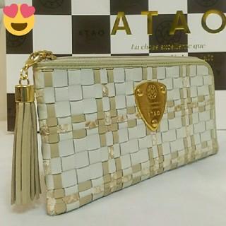 アタオ(ATAO)の《良品》アタオ アニバーサリールーク アイボリー (本体のみ)(財布)