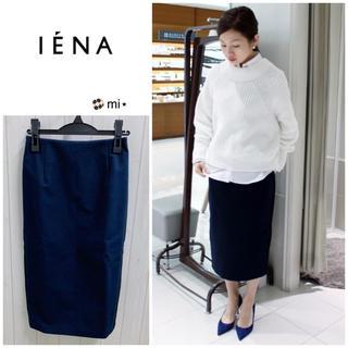 IENA - 新品タグ付き⭐︎ IENA DENIMボンディング タイトスカート 36