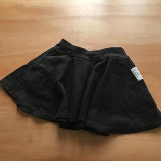 コドモビームス(こども ビームス)の☆クラシックハーベスト☆スカート サーキュラースカート (スカート)
