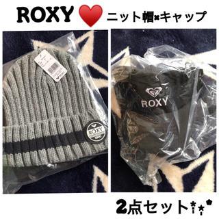 ロキシー(Roxy)のROXY*̣̩⋆̩*ニット帽とキャップ2点セット(ニット帽/ビーニー)