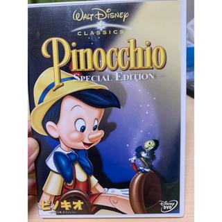 ディズニー(Disney)のピノキオ  DVD(キッズ/ファミリー)