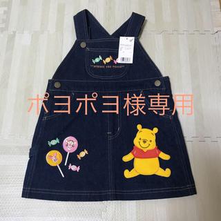 ディズニー(Disney)のDisney store ベビー服 ワンピース プーさん 新品未使用(ワンピース)