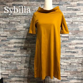 シビラ(Sybilla)のSybilla/シビラ❤️ワンピース❤️(ひざ丈ワンピース)