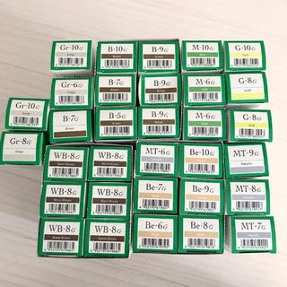新品 マテリアG カラー剤(カラーリング剤)