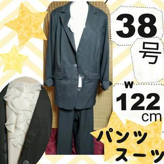 大きいサイズのスーツ38号サイズパンツスーツ38号ブラウス3点セットw122cm(スーツ)