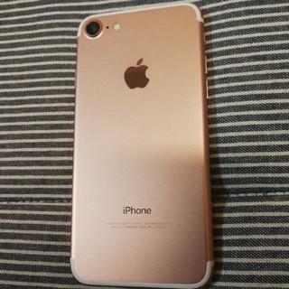 Apple - SIMフリー美品 iphone7 32gb ローズ