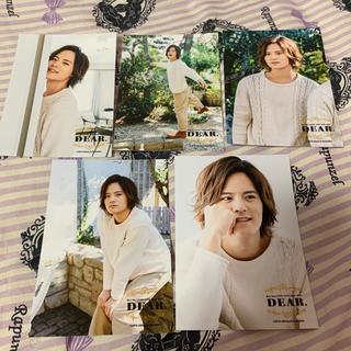 ヘイセイジャンプ(Hey! Say! JUMP)の岡本圭人フォトセット(男性アイドル)