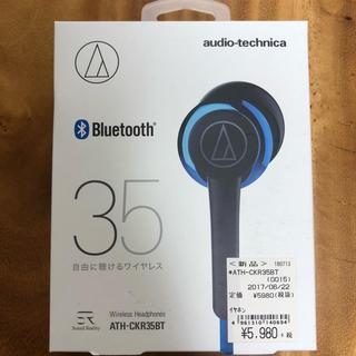 オーディオテクニカ(audio-technica)の新品 オーディオテクニカ ATH-CKR35BT(ヘッドフォン/イヤフォン)