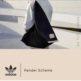 エンダースキーマ(Hender Scheme)のhender scheme エンダースキーマ バッグ Adidas レア(ショルダーバッグ)