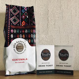 タリーズコーヒー(TULLY'S COFFEE)の【新品未使用】タリーズ 2019福袋 コーヒー & ドリンクチケット2枚(フード/ドリンク券)