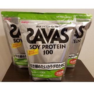 ザバス(SAVAS)のザバスソイプロテイン(プロテイン)