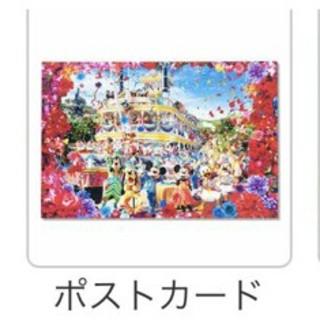 ディズニー(Disney)のイマジニングザマジック ポストカード♪(写真/ポストカード)