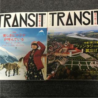 コウダンシャ(講談社)のTRANSIT / トランジット5、7号(地図/旅行ガイド)