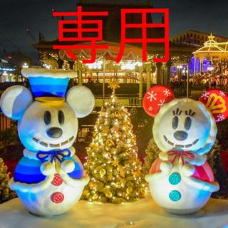 Disney - ❤ディズニー ハートウォーミングデイズ ダッフィー メジャー❤