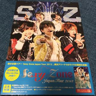 セクシー ゾーン(Sexy Zone)のSexy Zone Japan Tour 2013 Blu-ray盤(ミュージック)
