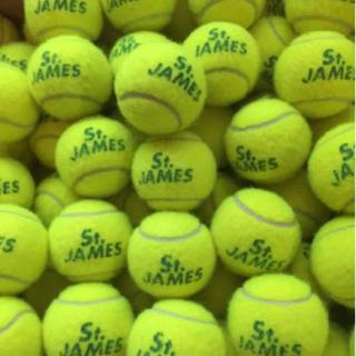 ダンロップ(DUNLOP)の激安 セントジェームステニスボール 練習球(ボール)