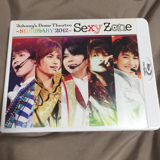 セクシー ゾーン(Sexy Zone)のSexy Zone SUMMARY 2012 Blu-ray(ミュージック)